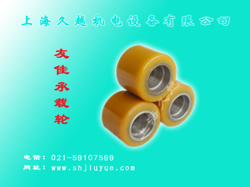 友佳承重� FEELER Load-Bearing Wheel