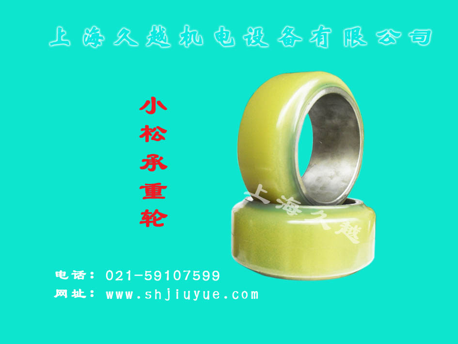 小松�号涫匠兄剌� KOMATSU Press-Fit Bearing Wheel